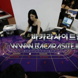 Baccarat-casino-bacarasite-info